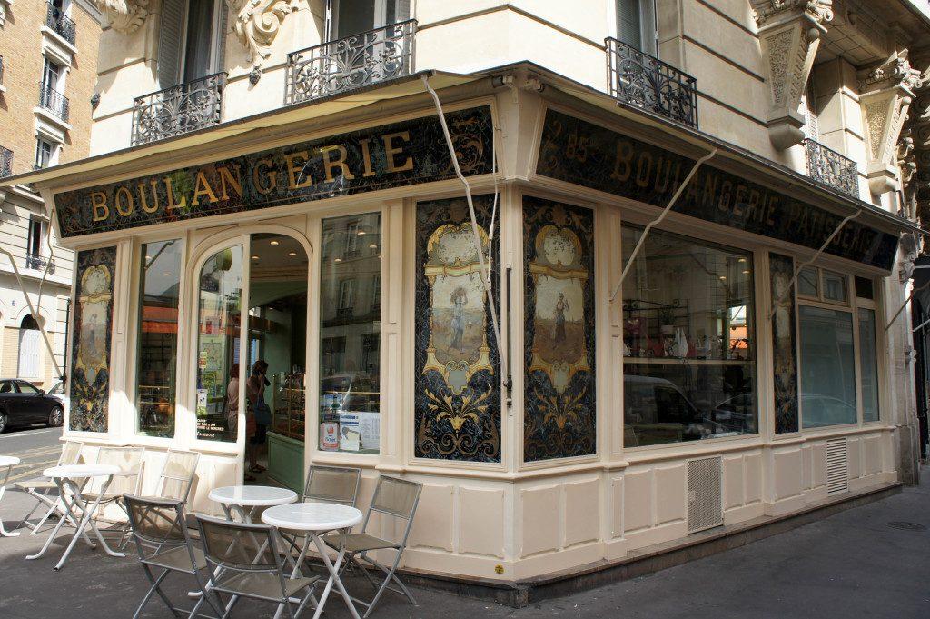 BOULANGERIE BO | 75012 Boulangerie
